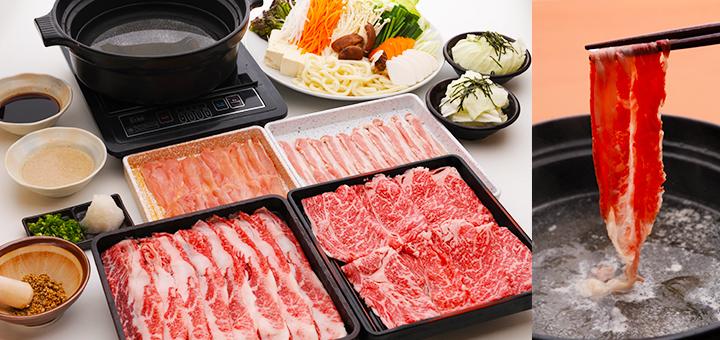 焼肉・ステーキ・鍋 肉御殿